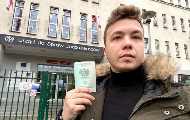 МВД Беларуси опубликовало видео с Протасевичем