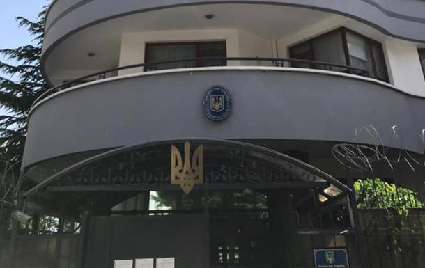 В Анкаре появится  украинская  улица