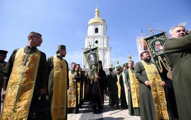 ПЦУ не будет проводить крестный ход в годовщину Крещения Руси