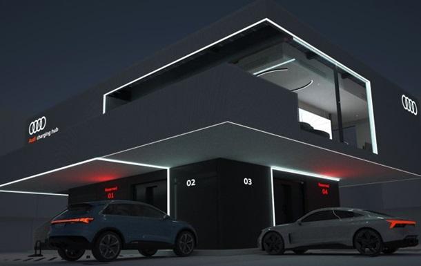 Audi оборудует пункты зарядки электромобилей лаунж-хабами