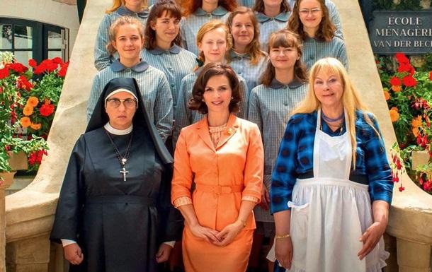 Вышел украинский трейлер комедии Школа хороших жен