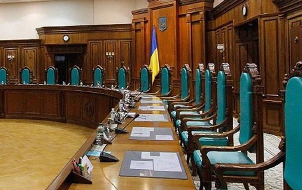 КСУ не стал рассматривать дело о конституционности карантина выходного дня