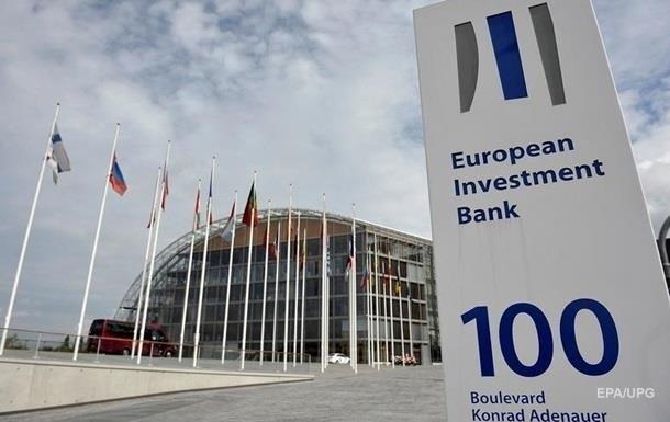Украина получит 7 млн евро от ЕИБ на инфраструктуру