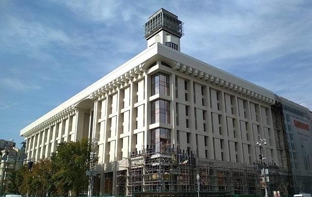 В Доме профсоюзов в Киеве идут обыски