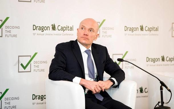 Украинская правда сменила собственника