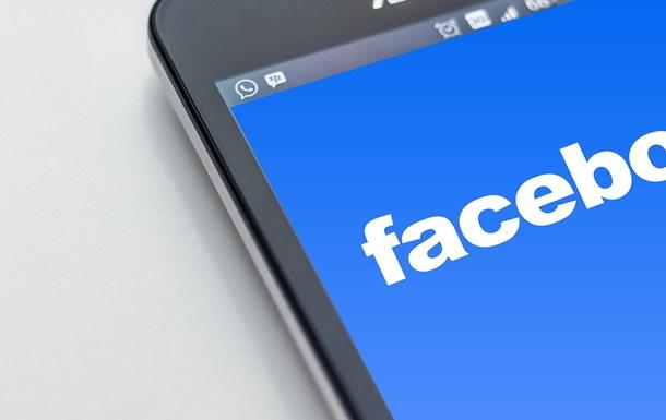 Украинские аккаунты продемонстрировали недостоверное поведение в Facebook
