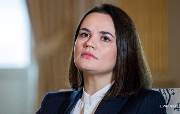 Тихановская обратилась к Евросоюзу из-за Лукашенко
