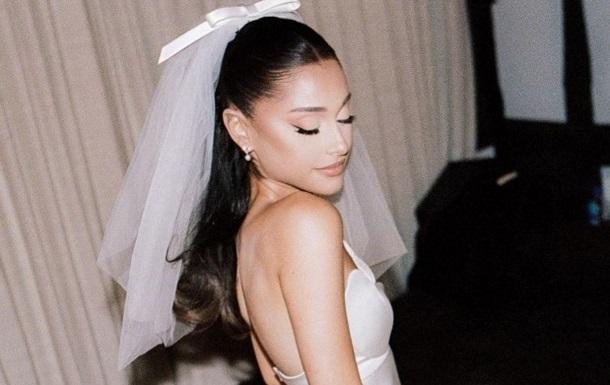 Аріана Гранде показала кадри секретного весілля