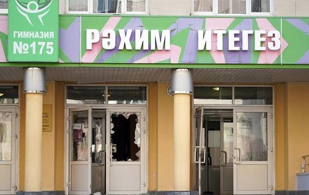 Стрельба в Казани: Совет матерей ответил главе Следкома РФ