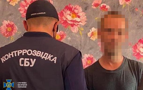 СБУ задержала скрывающегося в Украине гражданина Молдовы