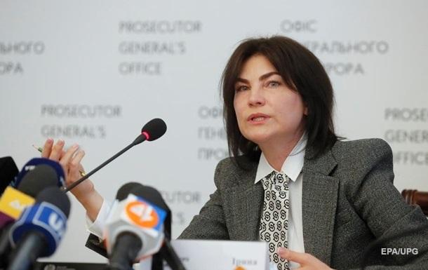Венедиктова объяснила, почему суд отпустил Медведчука