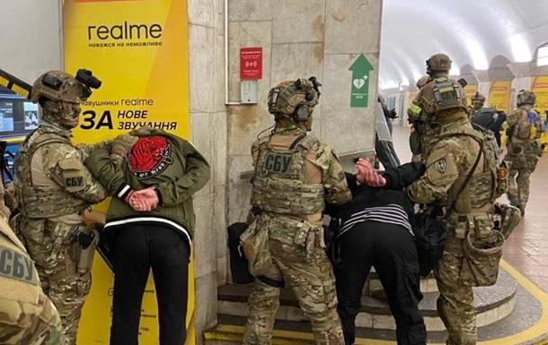 СБУ провела антитеррористические учения в метро Киева