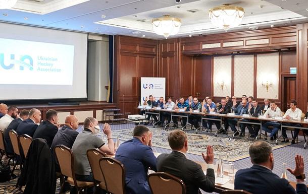 В Украине создали Хоккейную ассоциацию по примеру УАФ и ФБУ