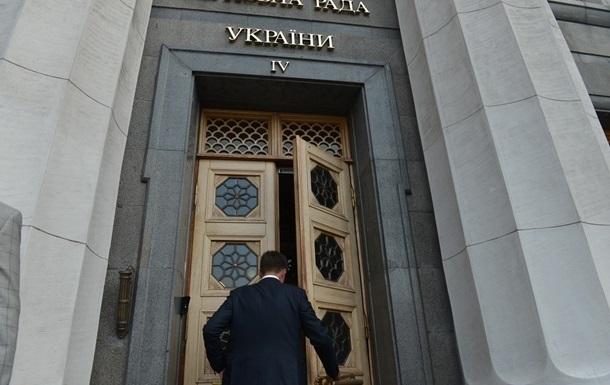 У ВР відхилили проект про накопичувальні пенсії