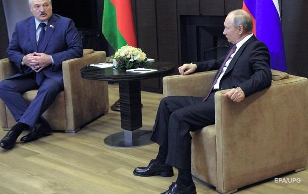 Всплеск эмоций в Сочи. Встреча Путина и Лукашенко