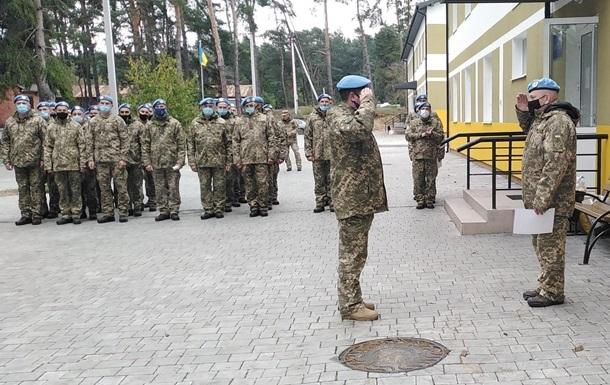 Україна віддана підтриманню миру під егідою ООН - Зеленський