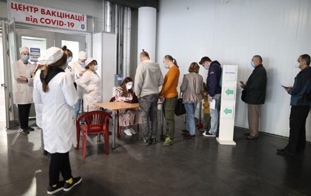 Итоги 29.05: Центры вакцинации и санкции США