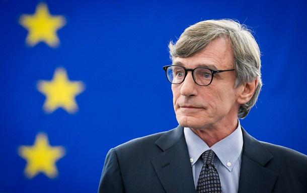Європарламент: Відносини з РФ  дуже напружені