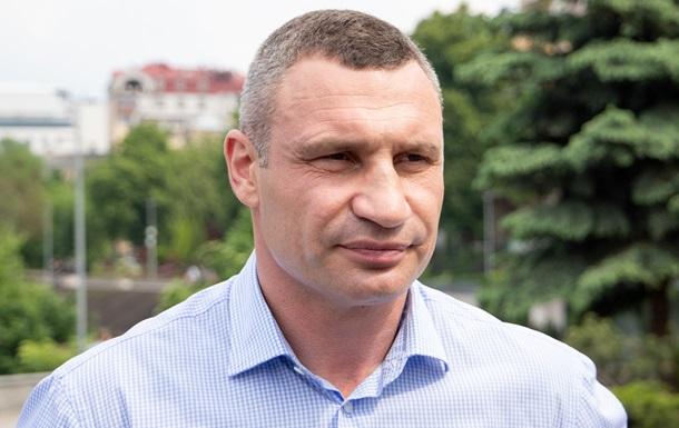 Кличко привітав з Днем Києва зворушливим відео