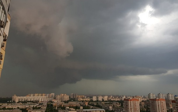 Киян попередили про складні погодні умови