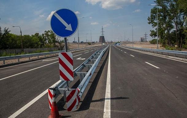 Підписано меморандум щодо Київської окружної дороги