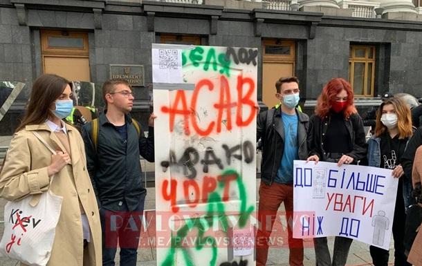У Києві проходить акція на захист Стерненка