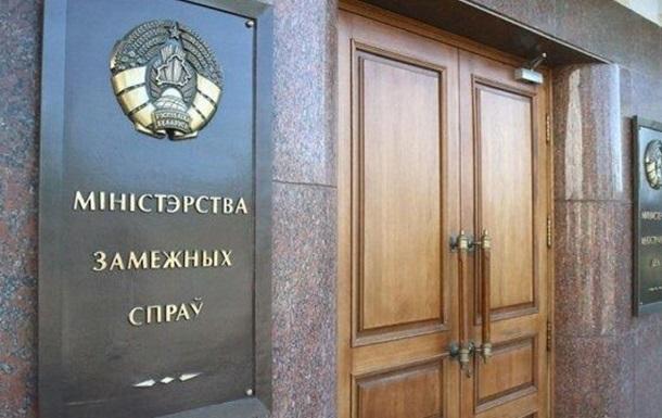 Білорусь не відкличе свого посла з України
