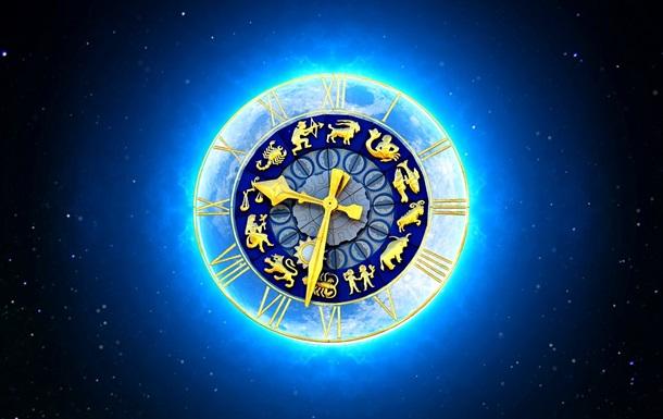 Гороскоп для всех знаков Зодиака на 31 мая 2021