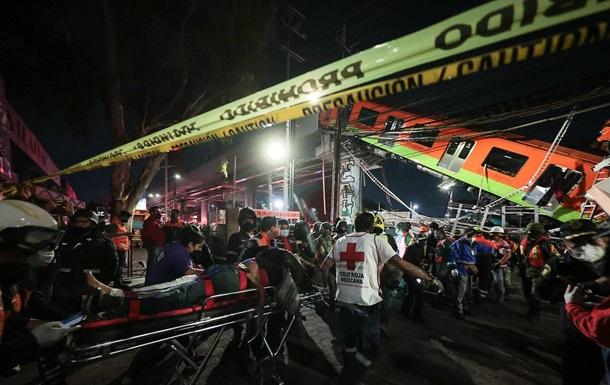 В Мехико завершили расчистку места обрушения метромоста