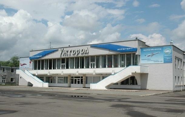 Названа дата відкриття аеропорту Ужгород