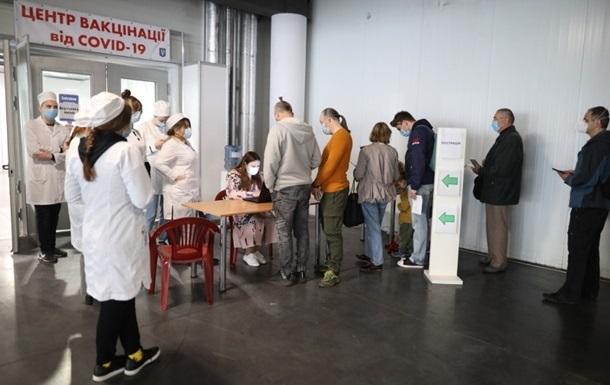 Україна, Грузія і Молдова звернулися за вакциною до ЄС
