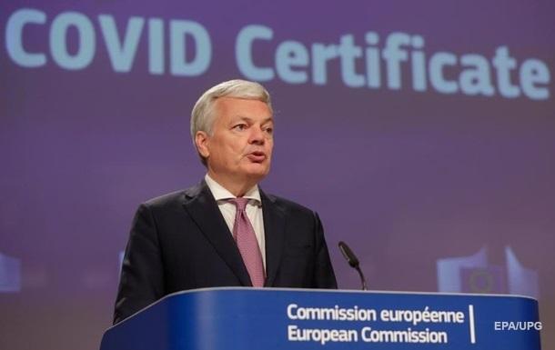 ЄС видаватиме COVID-сертифікати жителям третіх країн
