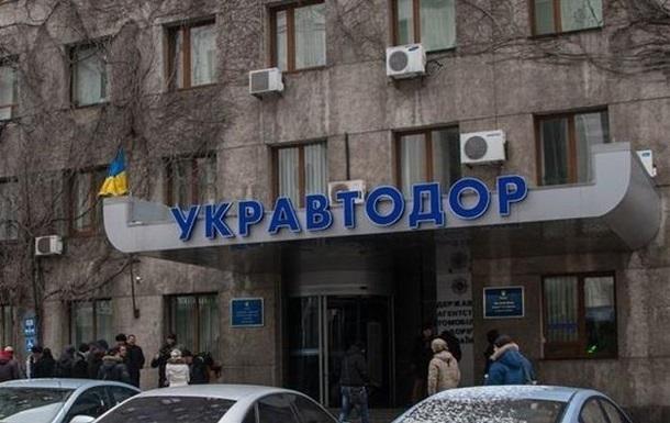 Збитки компаній Укравтодору склали понад 100 мільйонів гривень
