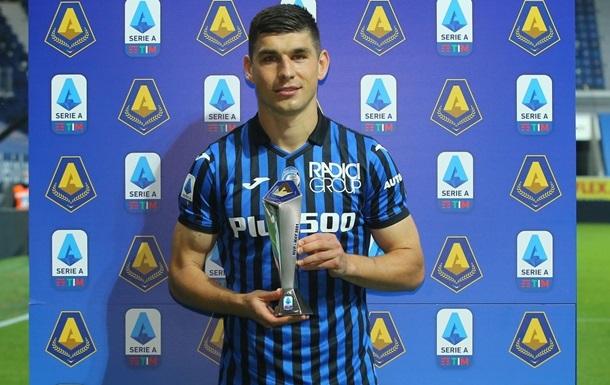 Малиновського зняли на обкладинку футбольного симулятора PES