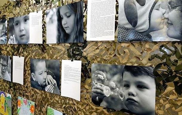 В Україні з явився День пам яті дітей, загиблих від збройної агресії РФ