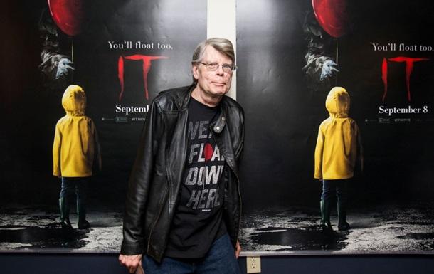 Стівен Кінг назвав найстрашніший фільм у його житті