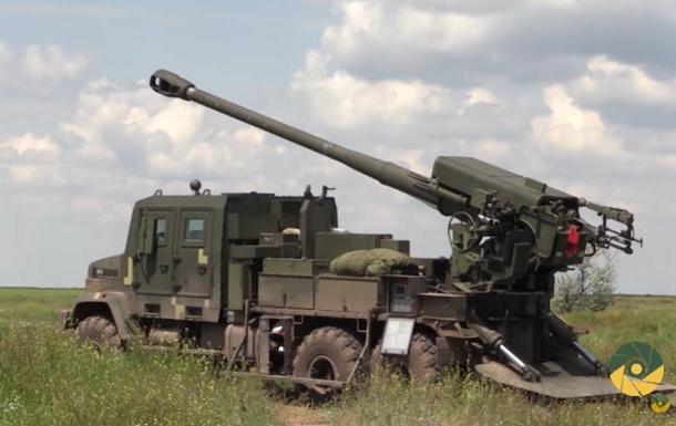 Опубликовано видео стрельб украинской САУ Богдана