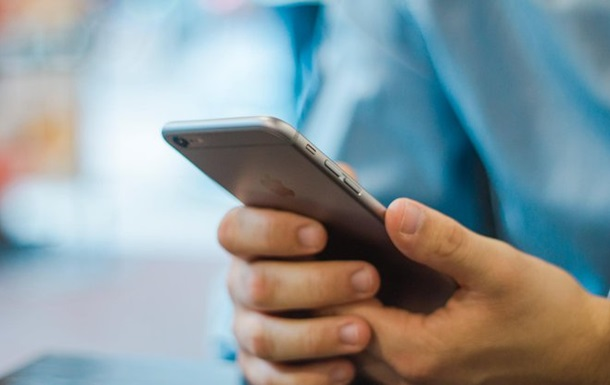 Рада остаточно схвалила запуск `суду у смартфоні`
