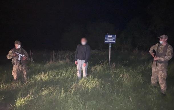 Пограничники задержали закопавшего паспорт нарушителя