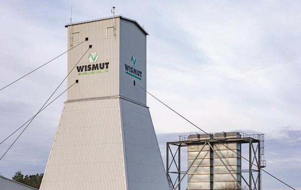 Германия перестала быть производителем урана