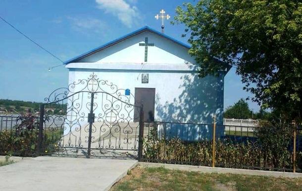 Укрпошта продала церкву