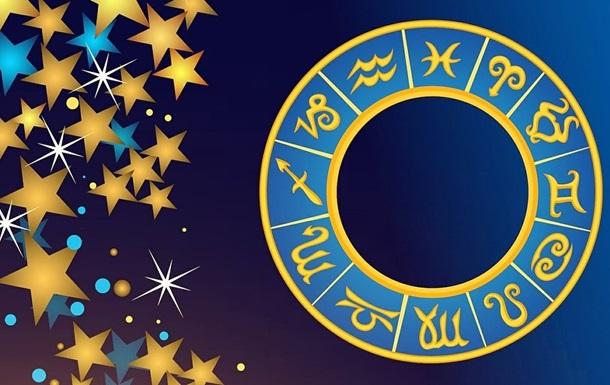 Гороскоп для всіх знаків Зодіаку на 2 червня 2021