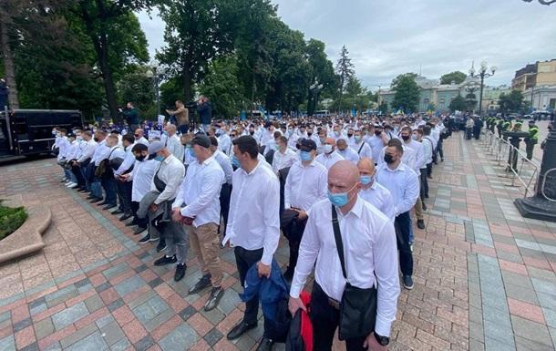 В Киеве митингуют против рынка земли