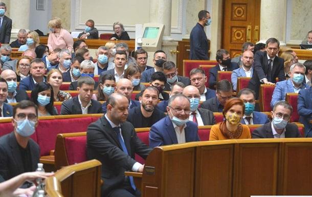 Рада прийняла податковий законопроект щодо Дія City