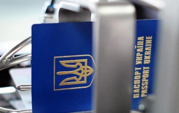 Україна планує спростити видачу громадянства іноземцям за участь в ООС
