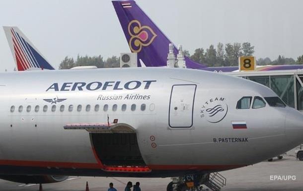 В Германии прокомментировали отмену российских авиарейсов