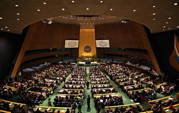 Дві країни втратили право голосу в ГА ООН - ЗМІ