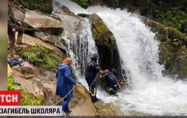 Стали известны подробности гибели школьника на экскурсии к водопаду