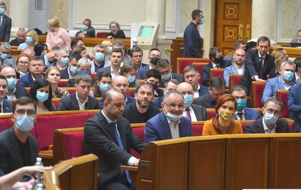 Рада приняла заявление по инциденту в Беларуси