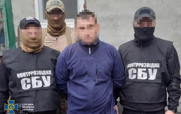 На Донеччині СБУ затримала агента  МДБ ДНР